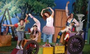 """תאטרון הפארק בע""""מ: הצגת הילדים מקהלה עליזה המבוססת על שיריה של לאה נאור: כרטיס ב-45 ₪ בלבד. צוותא ת""""א"""
