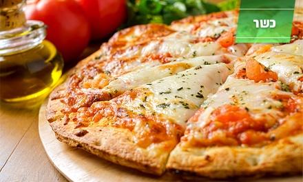 בית הפיצה בעכו, כשר בדצ: פיצה אישית 10 ₪, פיצה משפחתית, לחם שום ושתיה ב 25 ₪ או משפחתית, סלט לבחירה ושתיה ב 40 ₪ בלבד