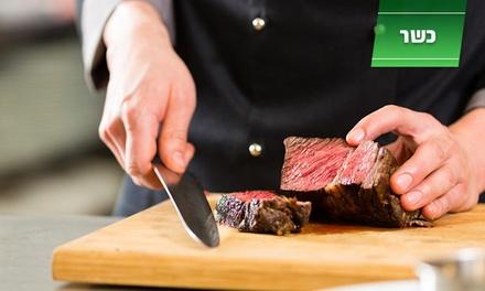 סדנת בשרים או סדנת קצבים, הכוללת ארוחת קרניבורים עשירה וכוס יין ב 139 ₪ בלבד! במסעדת קציצות, שוק מחנה יהודה