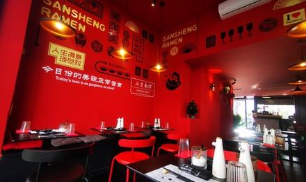 Menú oriental para 2 personas con entrante, principal, postre y bebida en Sansheng Ramen (44% de descuento)