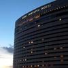 兵庫 1枚2名分/神戸が誇るシティリゾートホテル/最大21時間滞在/1泊素泊り