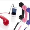 $7.99 for a Trademark Games Retro Cell-Phone Handset