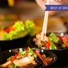 43% Off at Spice & Dice Thai Restaurant