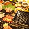 東京都/渋谷 ≪焼肉など食べ放題(87種)+120分飲み放題付/他1メニュー≫
