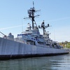Up to 53% Off Museum Ship Admission