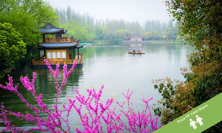 ✈ China: Per Person for an 11Day Classic China Getaway inc. Shanghai and Beijing with Flights
