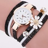 Daisy Crystal Watch