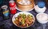 Chinese Dining Experience for Two