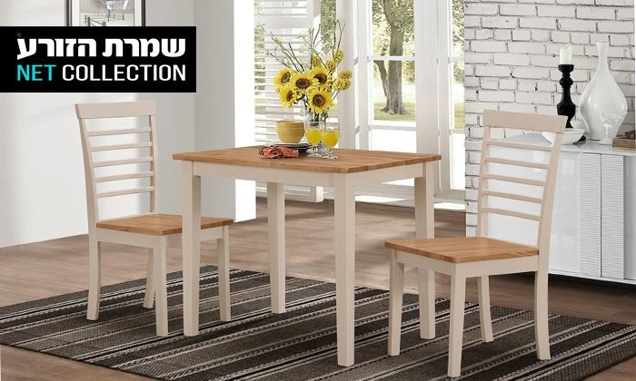 שמרת הזורע - Merchandising (IL): שמרת הזורע: פינת אוכל מעץ מלא 'מונטריאול' עם 2 כיסאות או פינת אוכל 'מישיגן' עם 4 כיסאות