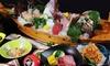 三重 海の幸をふんだんに。某サイトお料理口コミ4.9点/1泊2食