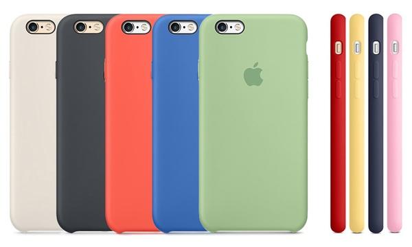 cover economiche iphone 6s