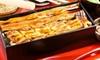 東京都/銀座 ≪めそっこ箱めし(ならび)二本+肝吸い+香の物+次回使える1,000円分割引券≫