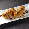 Up to 33% Off Sushi Rolls at New Kyoto Sushi