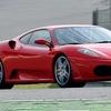 Conducir Ferrari o Lamborghini