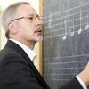 45% Off Private Music Lesson