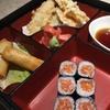 Up to 36% Off Sushi Bento Boxes at Genji Japanese Restaurant