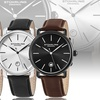 Stuhrling Men's Swiss Symphony Dress Watch Collection