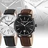 Stuhrling Men's Swiss Symphony Dress Watch Collection