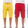 Vertical Sport Men's Fashion Cargo Shorts (2-Pack)