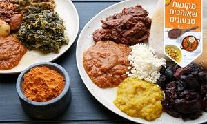 מסעדת אדיסאבא: סדנה אתיופית-טבעונית מסורתית חד יומית לאדם ב-109 ₪ בלבד. אופציה גם לזוג או רביעייה