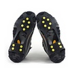 Cold Weather Anti Skid Traction Cleats