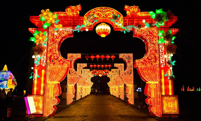 Magical Lantern Festival with Optional Ice Bar Entry, 20 January–26 February at Chiswick House Gardens (Up to 32% Off)