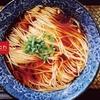 Cena cinese gourmet da 5 portate e sake
