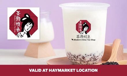 Milk Tea $3.50 or 2 $7 or Yoghurt Smoothie $4.50 or 2 People $9, Modern China Tea Shop Haymarket