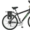 Up to 40% Off Bikes at Kozy's Cyclery