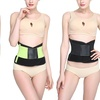 Women's Double Compression Slimming Waist Belt