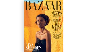 Up to 89% Off Subscription to Harper's Bazaar