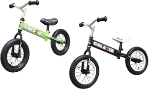 New Galaxie No-Pedal Balance Bike with Air Tires