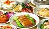 2名分~|広東料理 富貴コース全10品+1ドリンク