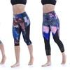 Marika High-Rise Abstract Print Leggings