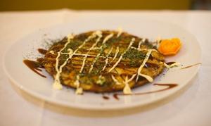 Sukishi: Menú japonés para 2 o 4 personas con 3 platos a compartir, postre y bebida desde 13,95 € en Sukishi