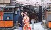 京都祇園ロケーション撮影 15データ+写真2枚