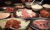 愛知県/大須 ≪カルビ、ホルモン盛り合わせ、豚タンなど全11品≫