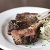 Up to 55% Off Mediterranean Cuisine at The Grill