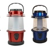 20-LED Multipurpose Lantern