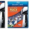 Denver Broncos Super Bowl 50 Champions Trophy Collection on DVD or Blu-Ray