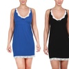 Under Control Women's Nightgown