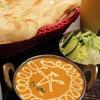 愛知県/津島市≪カレー+(ナンorライス)+サラダ+スープ+ソフトドリンク1杯≫