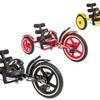 Mobo Mobito Children's Adjustable Recumbent Sport Bike