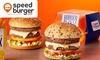 Pour 1 €, un menu acheté = un menu offert (le moins cher des deux) dans les Speed Burger participants