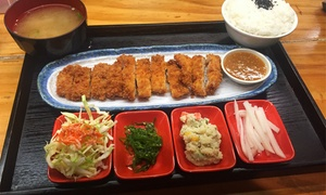 Rakuten Japanese Cuisine: Japanese Shared Banquet for Two ($39) or Four People ($78) at Rakuten Japanese Cuisine (Up to $154 Value)