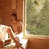 Percorso spa illimitato di coppia