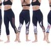 Balance Collection Women's Mesh Cross-Band 7/8 Leggings