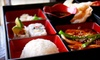 Ume no Hana II - Twin Oaks: $12 for $25 Worth of Asian Cuisine at Ume No Hana II in Levittown