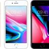 NEUF: Iphone 8 / 8 Plus 64 Go