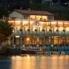 Lago d'Iseo: soggiorno romantico 4* con spa, festività incluse